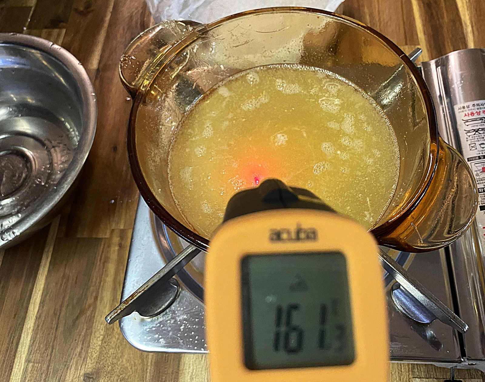 2번째 튀김 기름 적외선 온도계