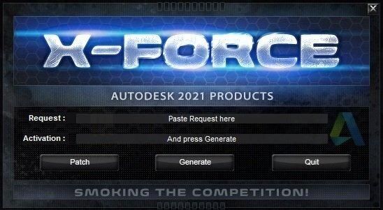 오토캐드 2021 키젠 제품키 일련번호 등 다른 점