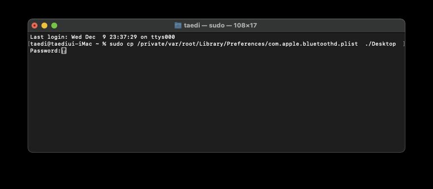 터미널에서 com.apple.bluetoothd.plist 추출하기