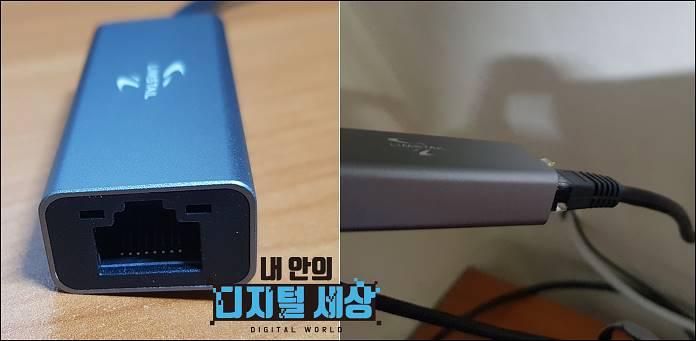 기가비트 랜카드 USB 3.0 유선 인터넷 연결