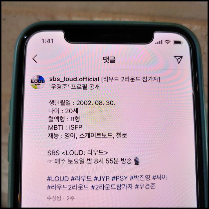 우경준-나이