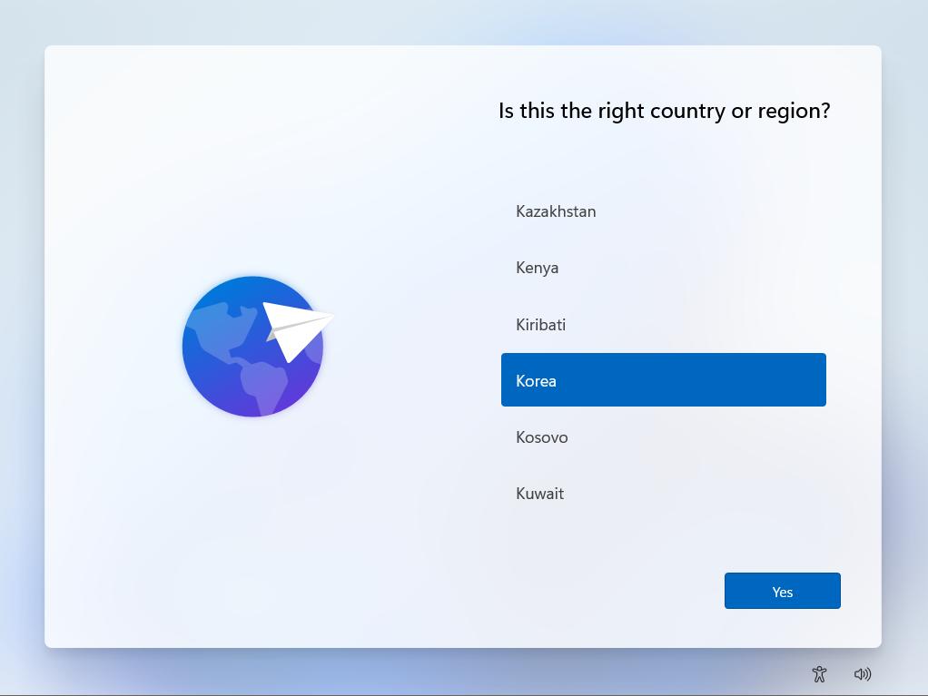윈도우11 다운로드 설치 후기 캡처 4