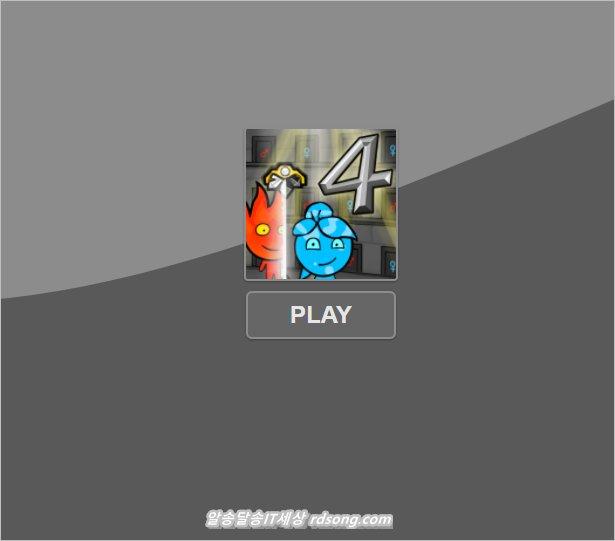 크롬 플래시 게임 크롬 확장프로그램