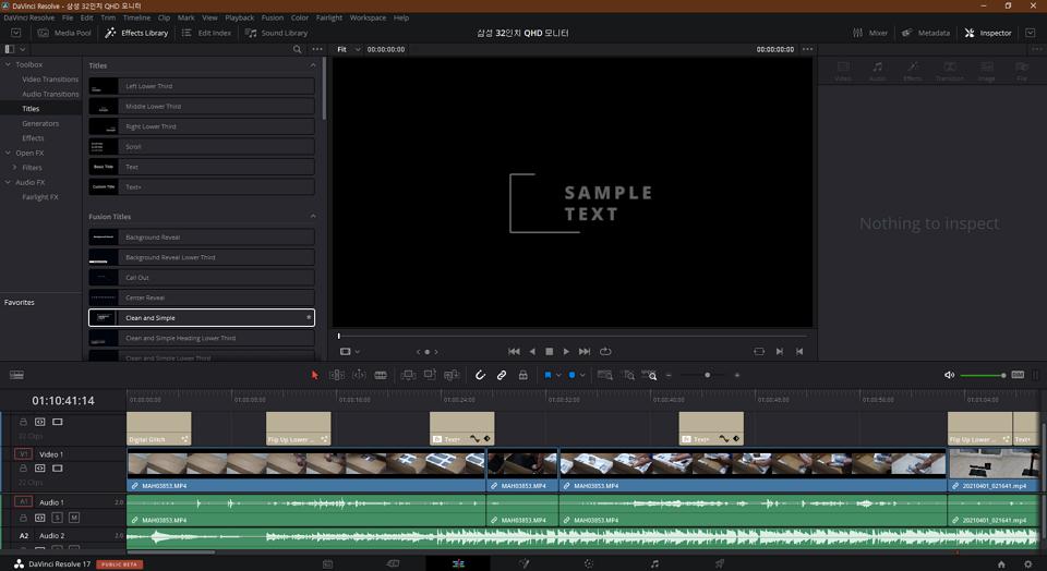 무료 동영상 편집 프로그램 추천 다빈치 리졸브 사용방법 이미지 6