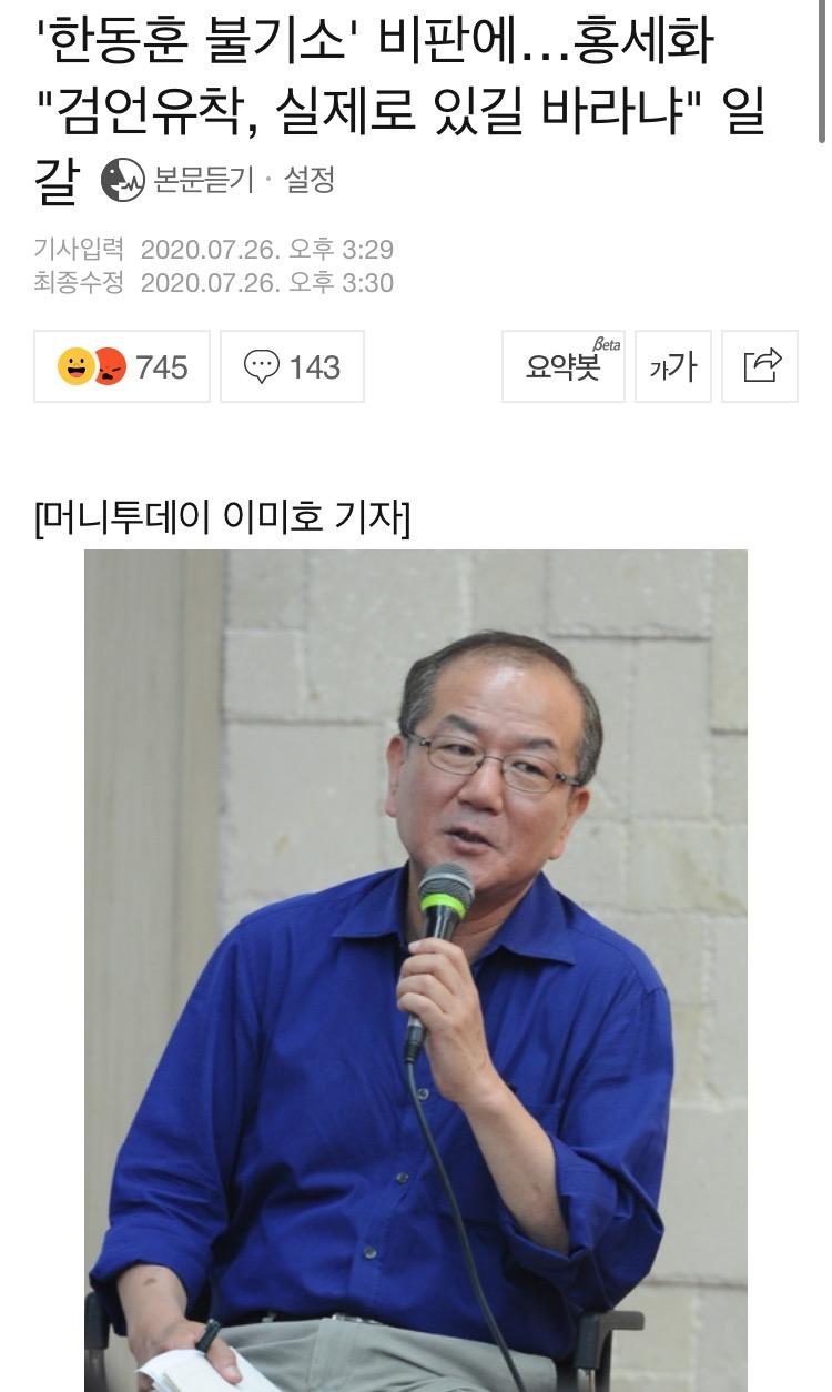 아카이브 feat. 실낱2