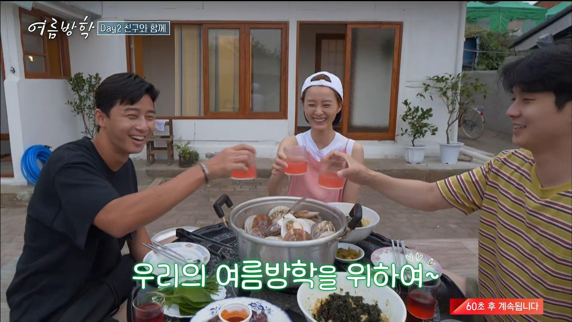 여름방학 정유미 박서준 최우석 '닭가슴살 카레밥' 만드는 방법