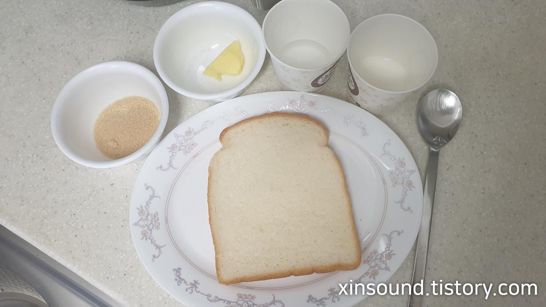 식빵팝콘 만들기