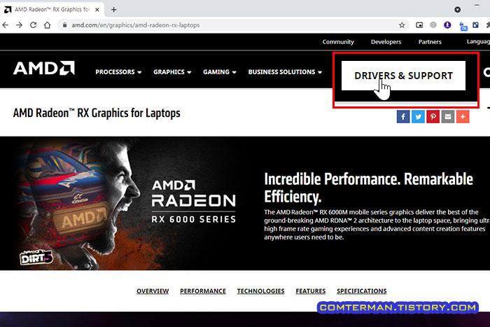 AMD 그래픽 드라이버 다운로드