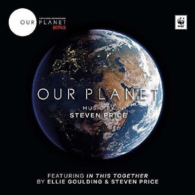 넷플릭스 무료 다큐멘터리 - 우리의 지구