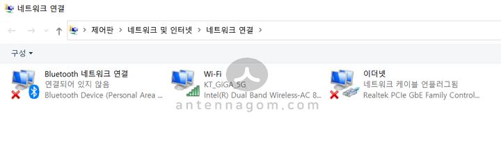 현재 연결된 와이파이 비밀번호 확인 방법 3