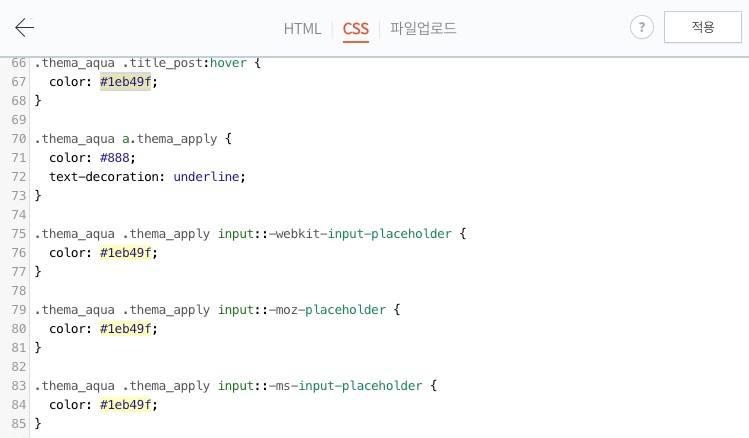 CSS 검색