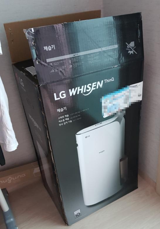LG 휘센 듀얼 인버터 제습기 20리터
