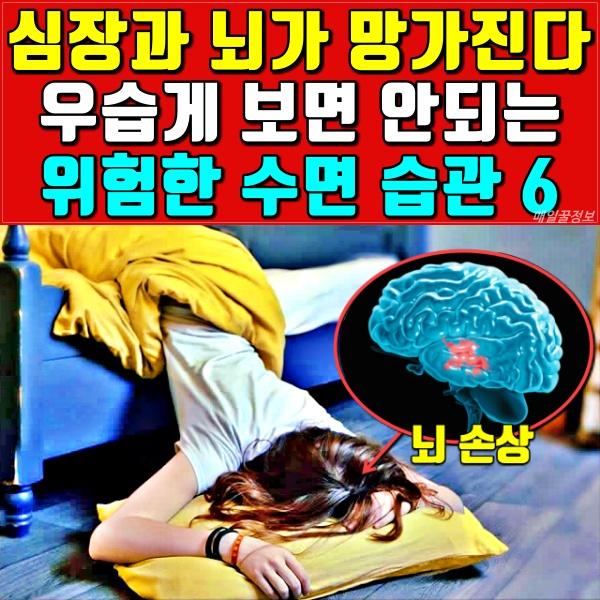 수면무호흡증 증세 자가진단, 양압기, 수면 습관, 건강, 매일꿀정보
