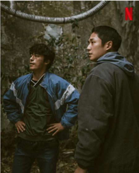 넷플릭스 한국드라마 DP
