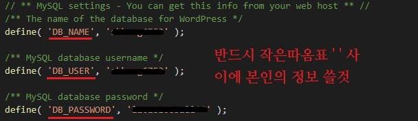 php파일 수정하기
