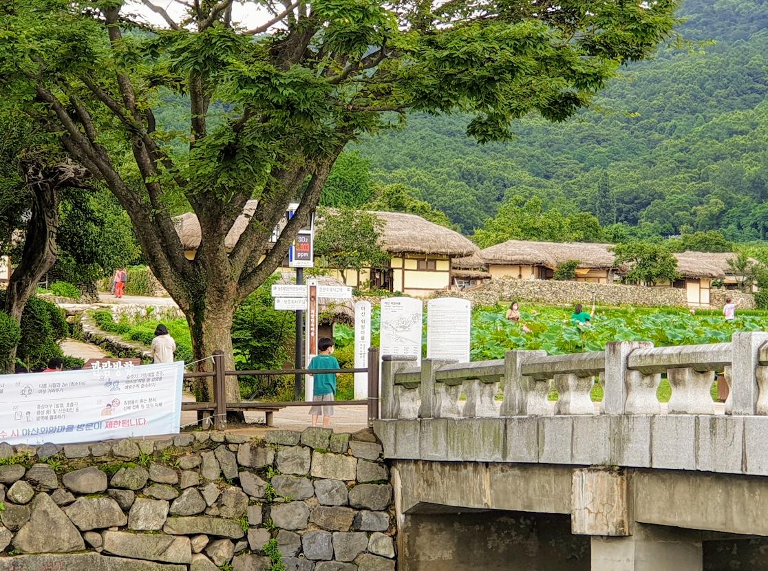 아산 가볼만한곳 외암민속마을