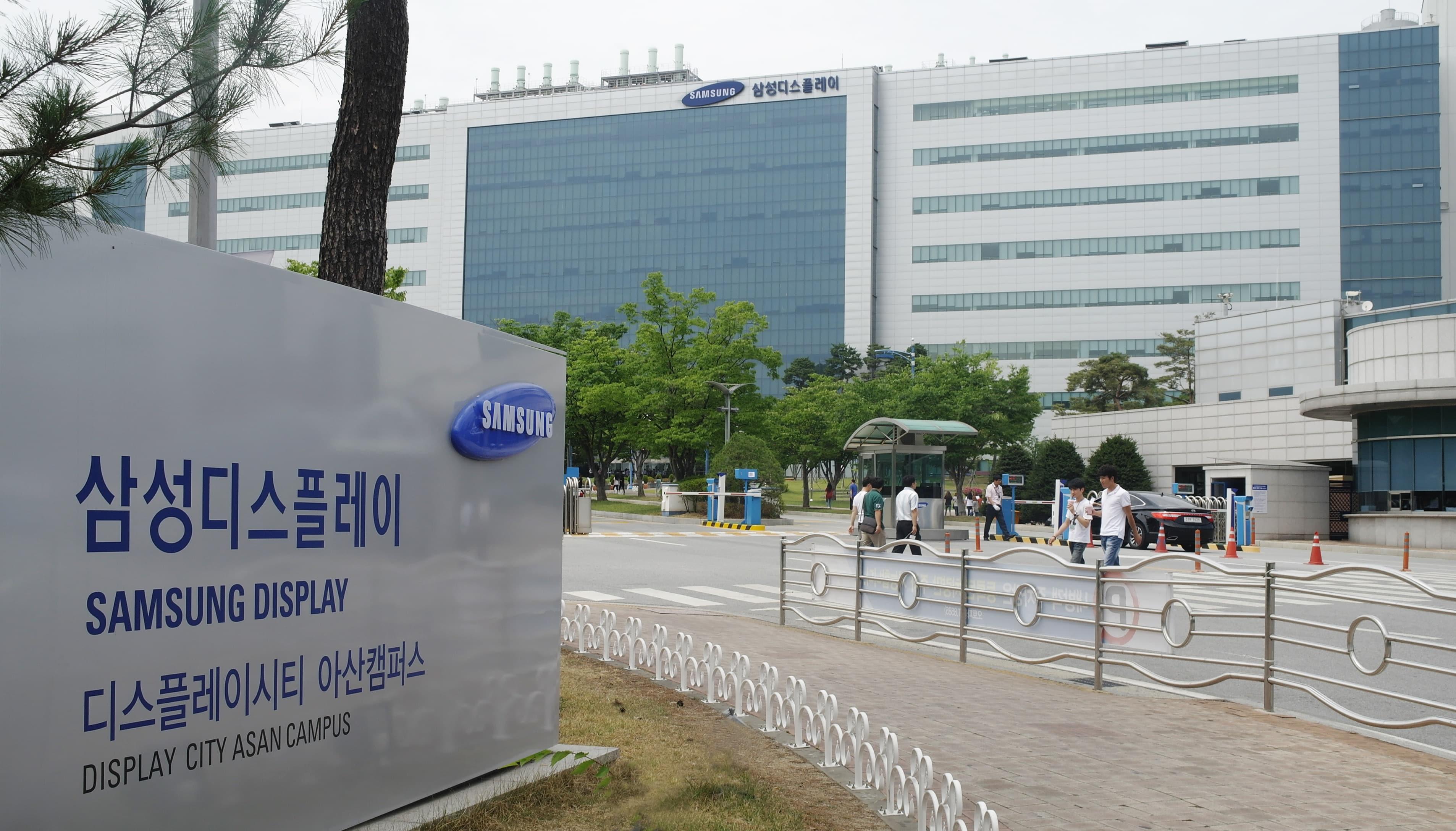 삼성디스플레이