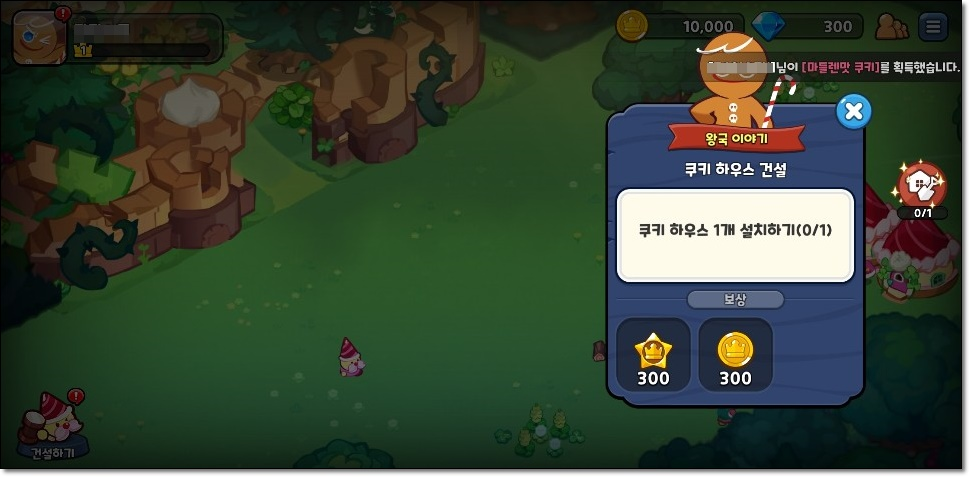 수집형 RPG 쿠키런 킹덤 플레이 후기