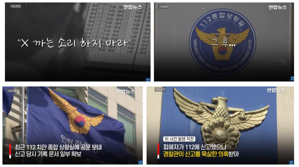 인천 노래방 살인범 허민우 충격적인 과거 행적(+신상 나이 전과 조폭 사진)