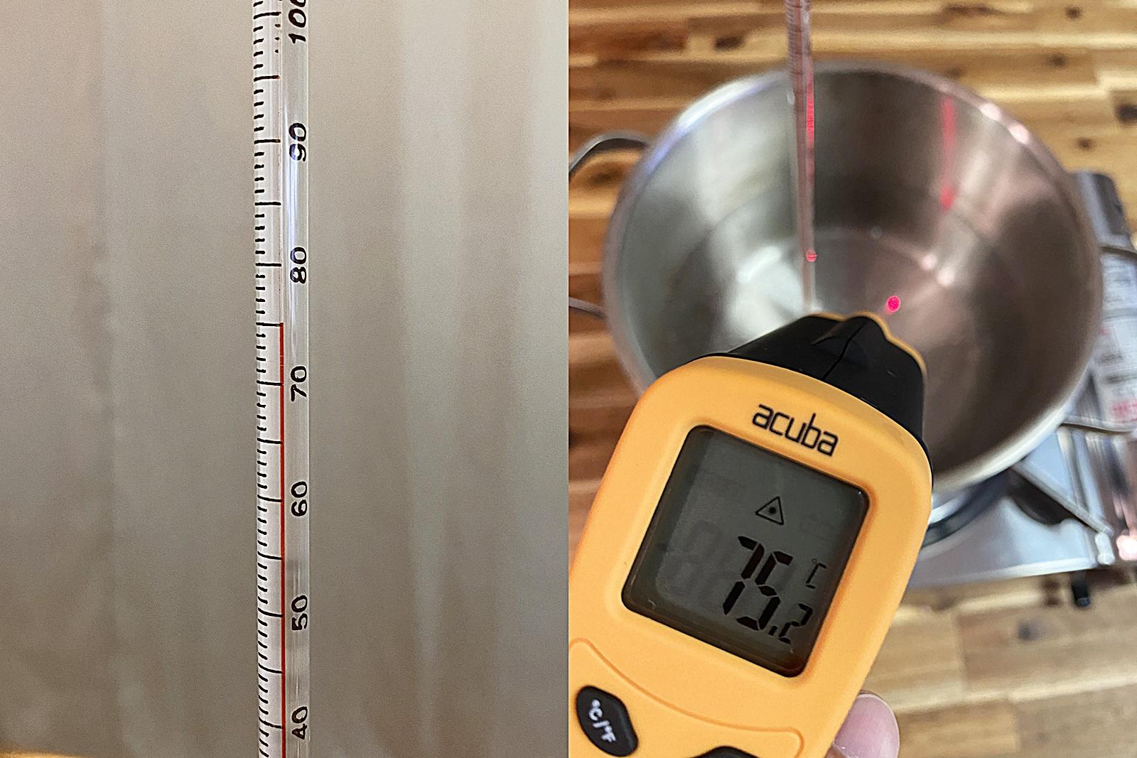 스테인리스 냄비 물 끓이며 온도계 비교 실험 3