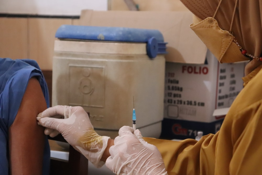 백신 접종 예약 방법