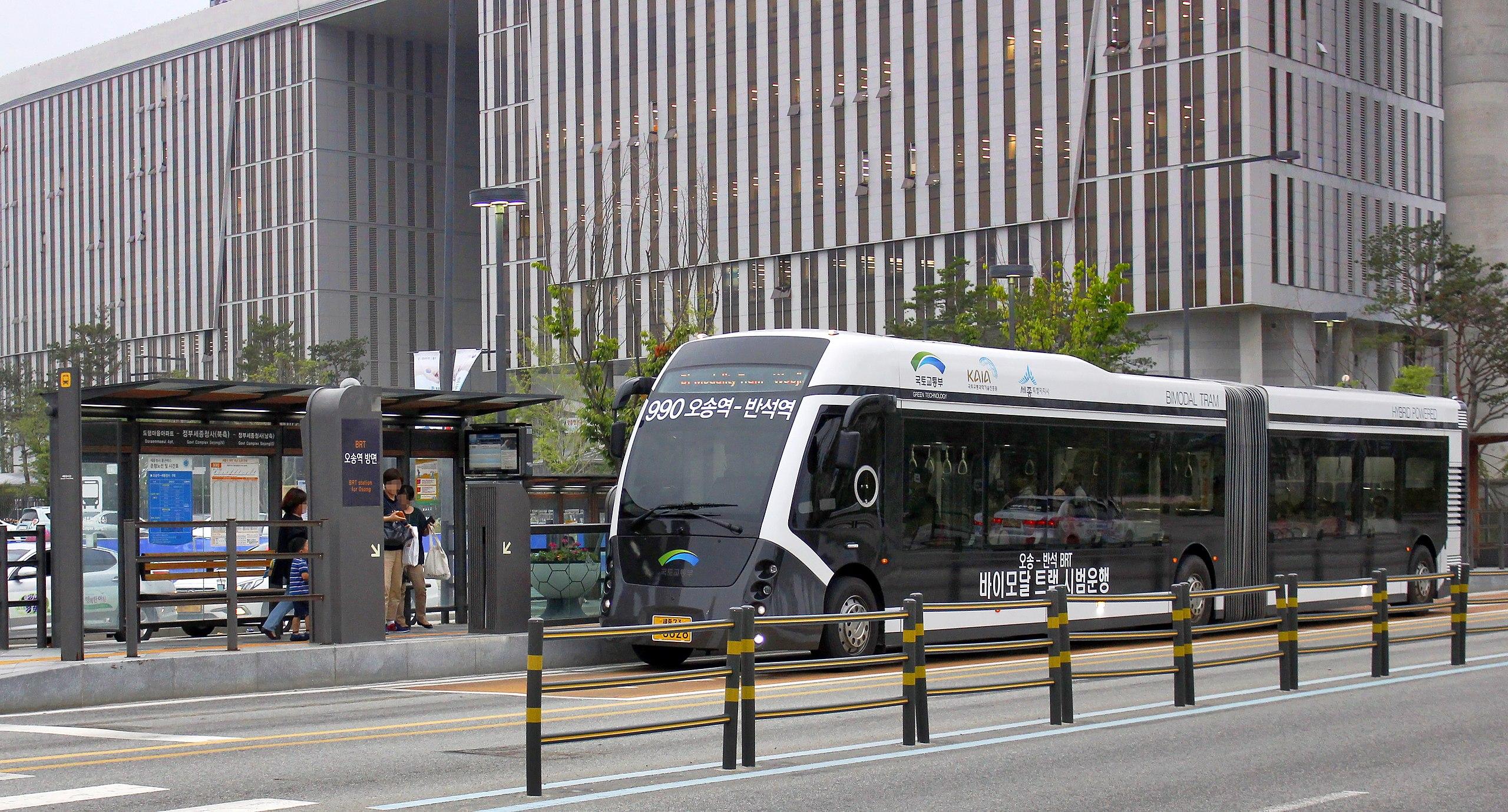 창원 시내버스...일부 공영제로 바꾸자 !