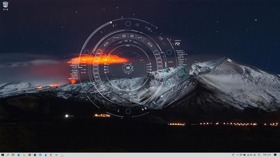윈도우10 배경화면을 멋있는 커스텀 테마 적용
