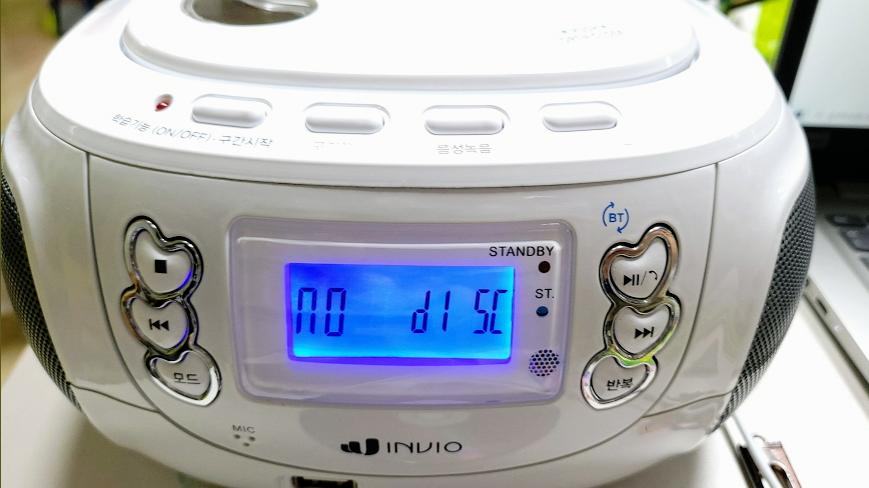 인비오 IPC-8090HD 개봉기 사진10