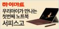 최신 AMD CPU 탑재한 데일리 노트북 '비보북 플립 TM420'·'젠북 UM425' 등 6종 공식 출시