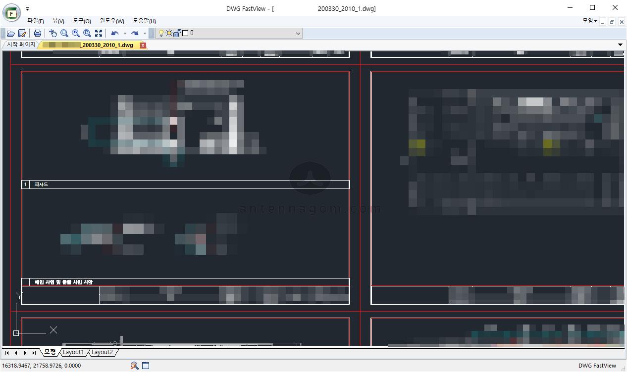 DWG 파일 뷰어 프로그램 7