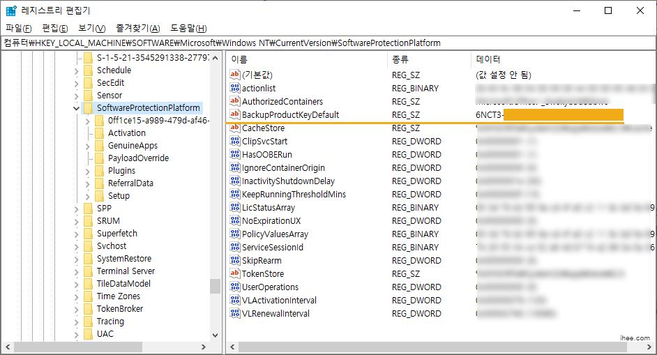 윈도우10_레지스트
