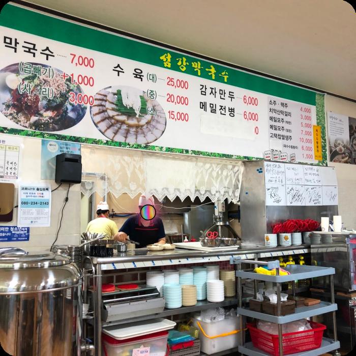 섬강막국수-매뉴가격