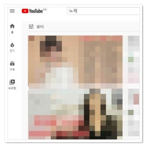 구글 크롬 유튜브 바로가기 만들기