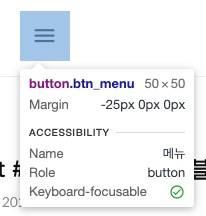 메뉴 버튼 선택