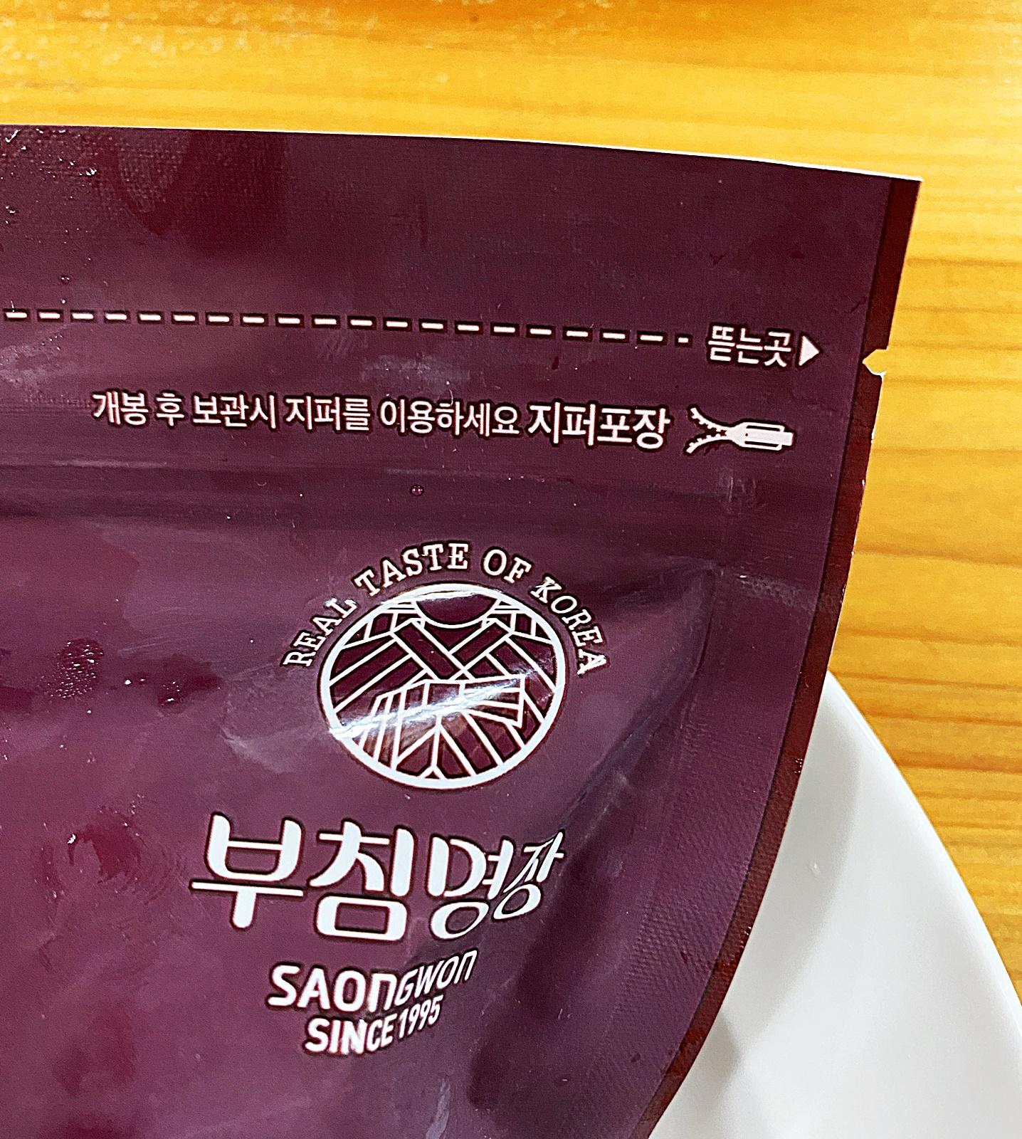 사옹원 오미산적 지퍼백