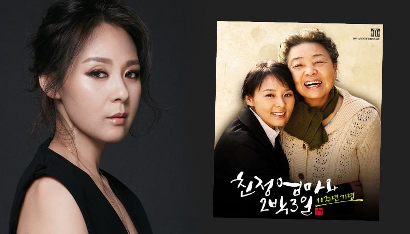 너무 아름다웠던… '배우 전미선' 사망사건