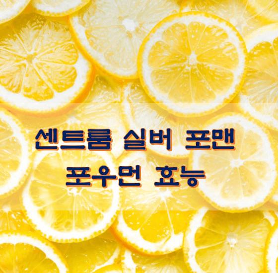 잘라진-레몬