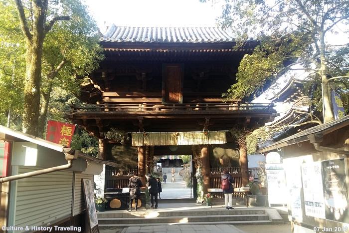 일본 에히메현 이시테지(石手寺)