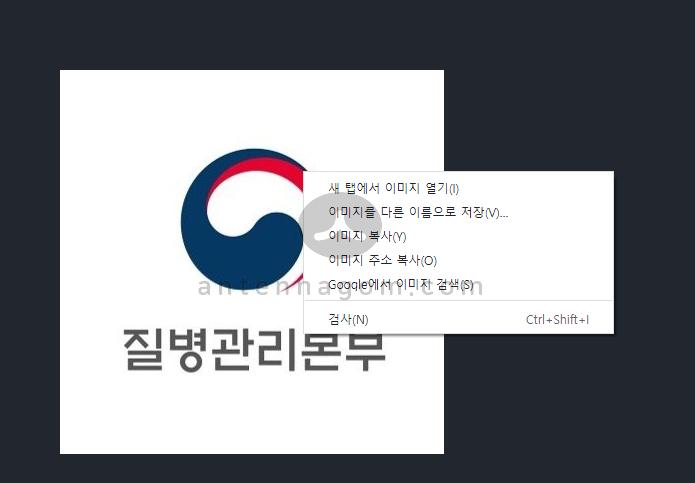 인스타그램 프로필 사진 확대 3
