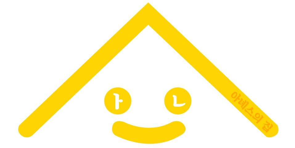 씨앗티움공동체(아녜스의집)_logo