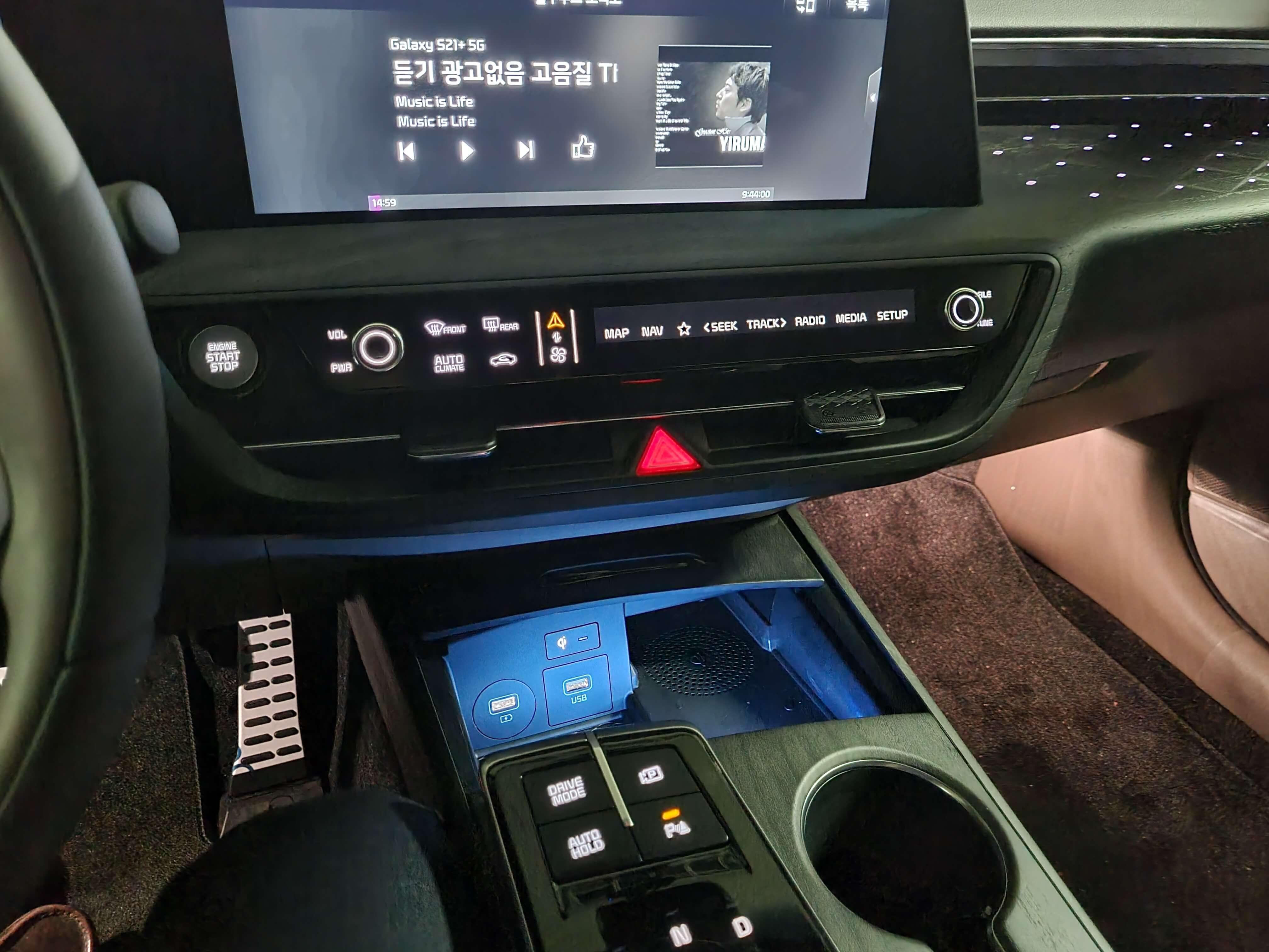 K8-차량-내부
