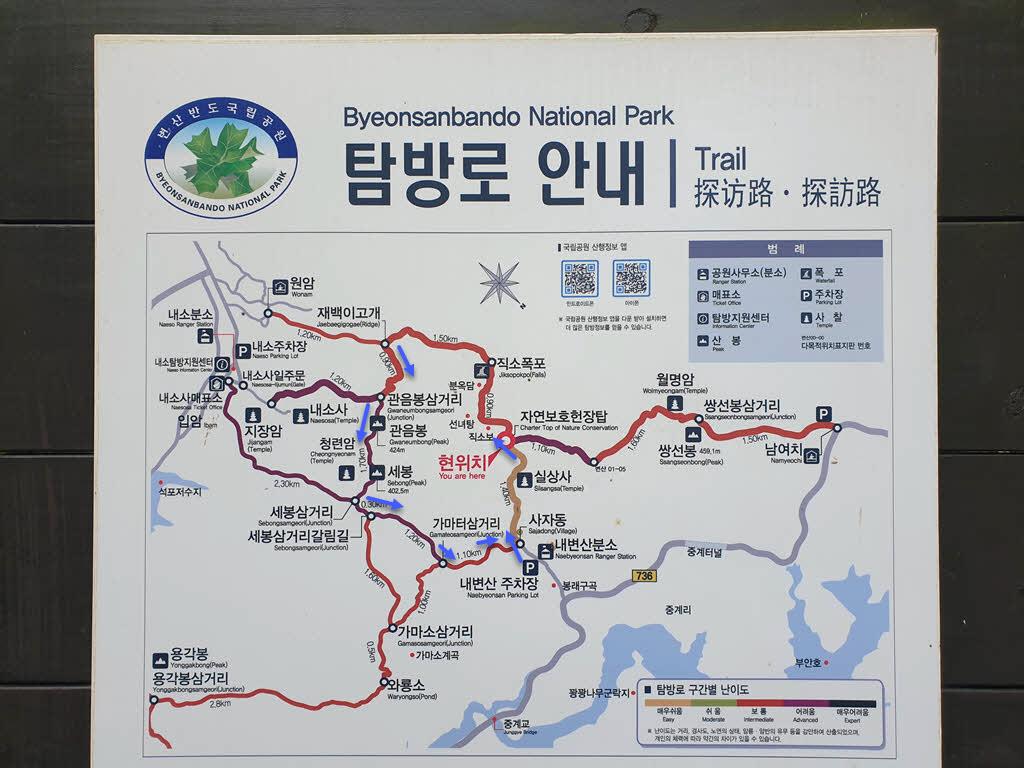 변산반도국립공원 탐방안내도(등산안내도)