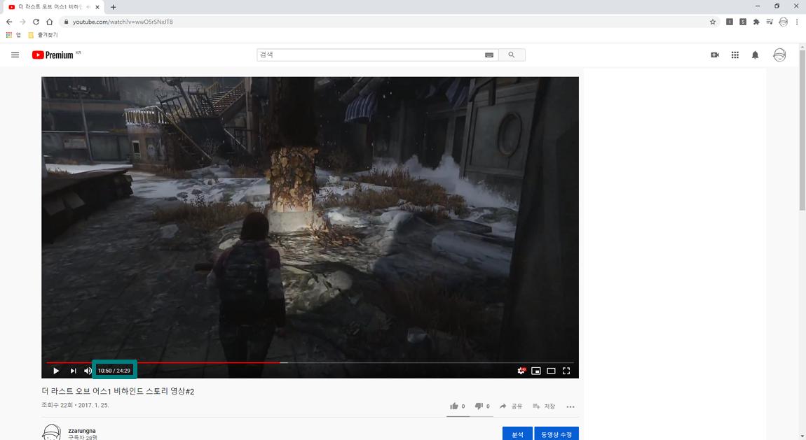 유튜브 동영상 이어서 보는 방법 PC와 모바일 태블릿 등등...
