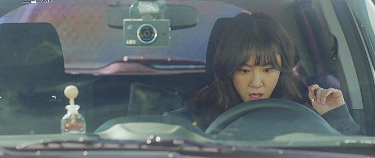 김해경 쫓는 우도희