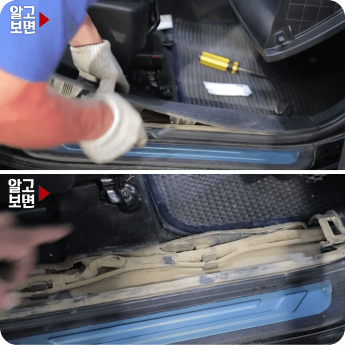 자동차-침수여부확인방법-운전석