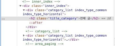 HTML 위치 1