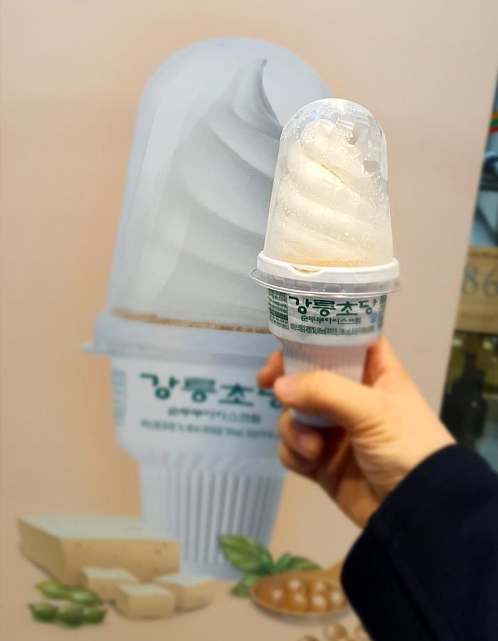 강릉 순두부 아이스크림