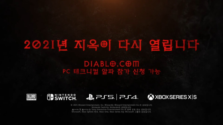 디아블로2 레저렉션 DIABLO 2: Resurrected