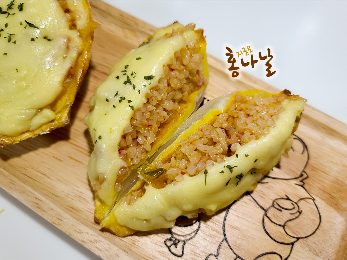 [양파밥]