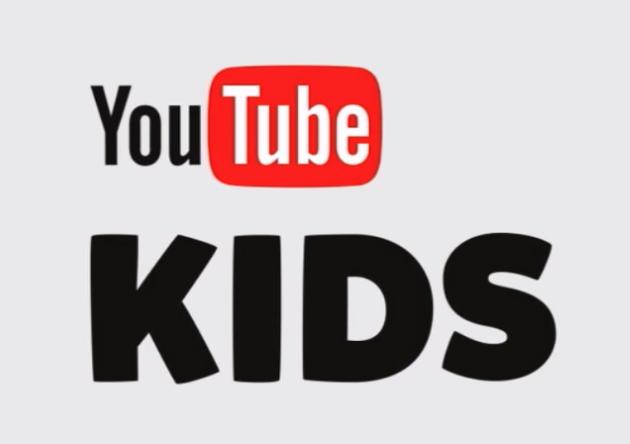 유튜브 정책변경, 키즈 유튜버의 미래는?
